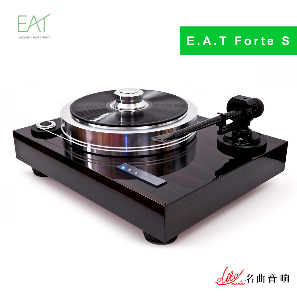 E.A.T FORTE S TURNTABLE