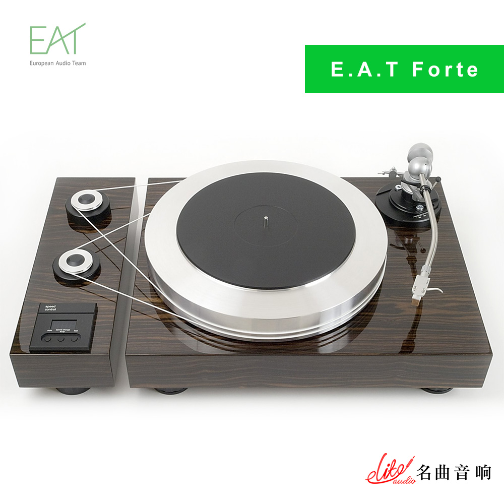 E.A.T. FORTE TURNTABLE