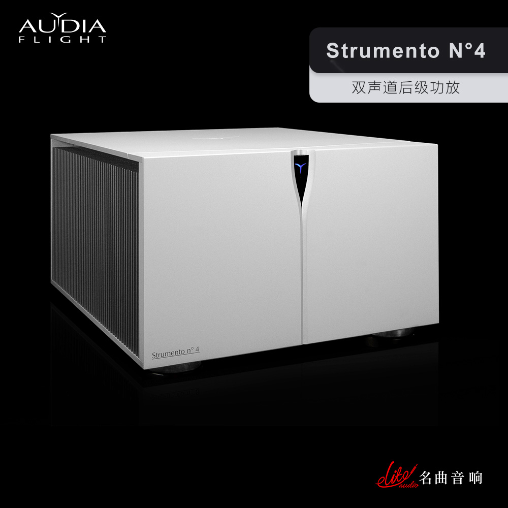 STRUMENTO N°4 mk2 Stereo Power Amplifier