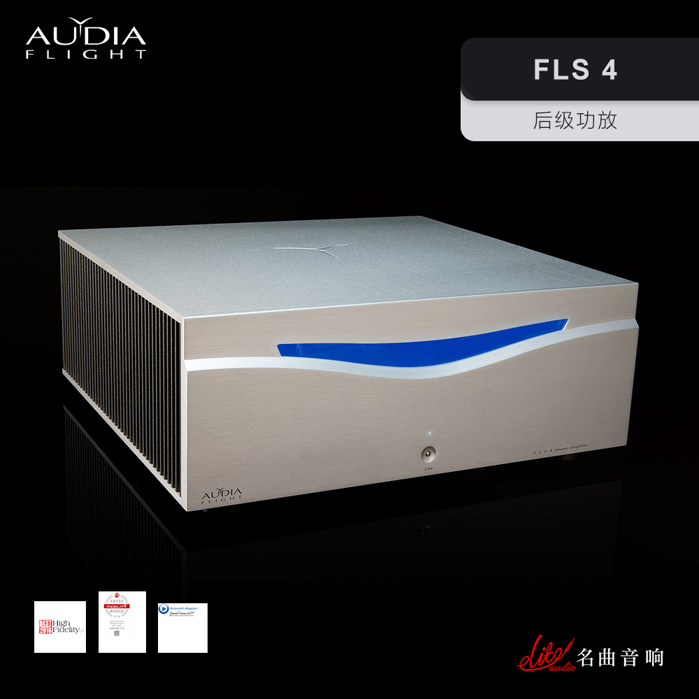 FLS4 Stereo Power Amplifier