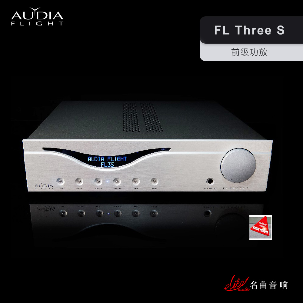FL THREE S Integrated Amplifier