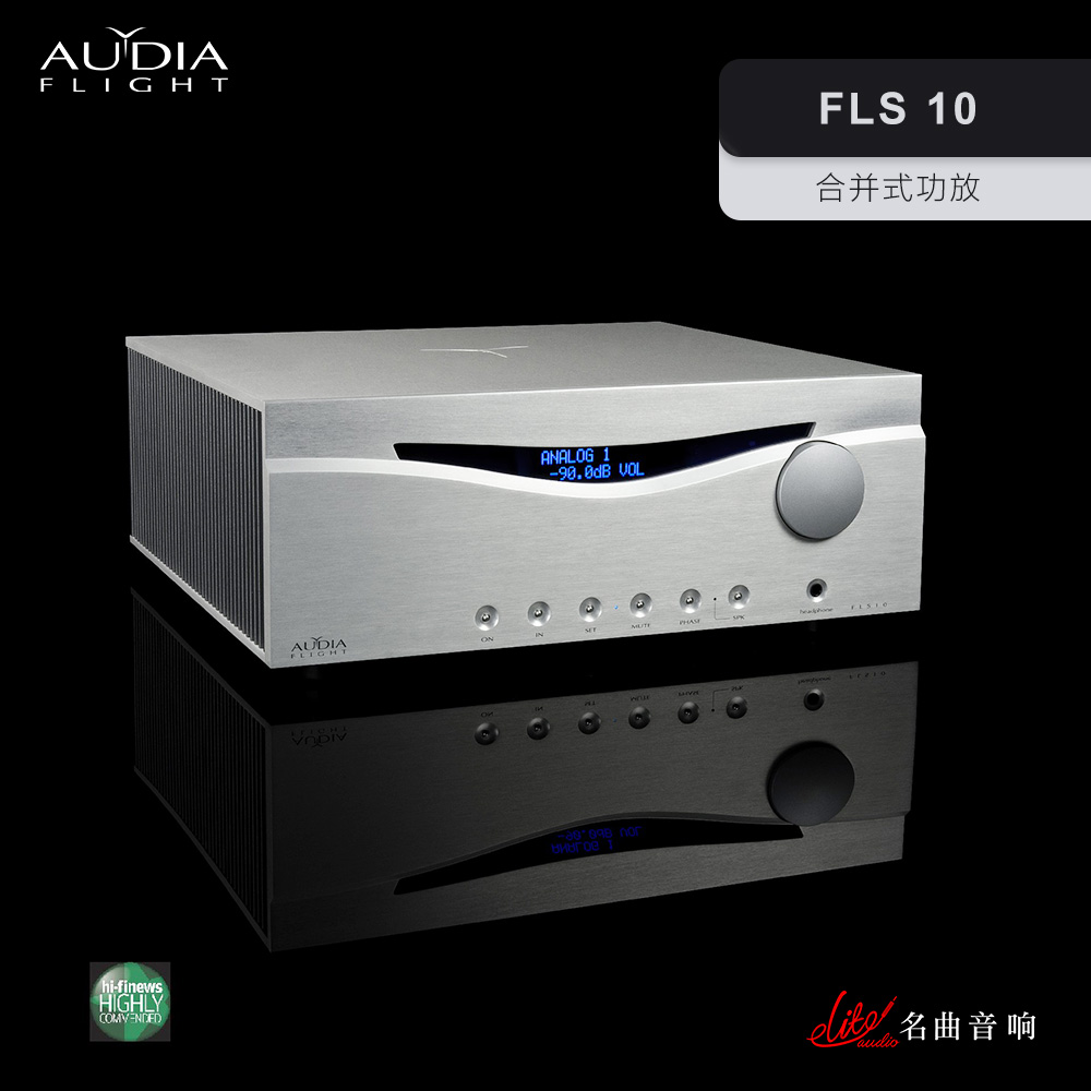 F L S 10 Stereo integrated amplifier